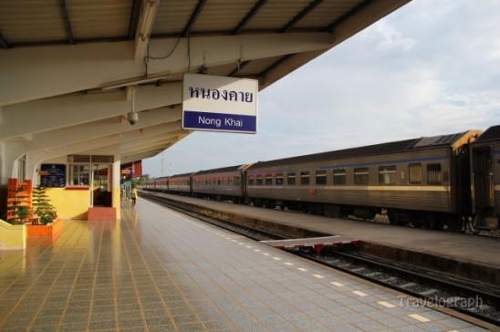 nong_khai_railway_station